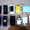 年末恒例1:今年買った携帯達の画像