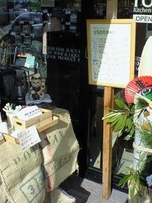 かふぇ・あんちょび-201012281054000.jpg