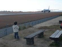 あなたがいてくれてよかった。-広島空港