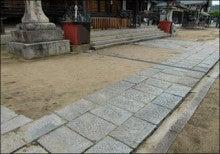 黒飛工業のブログ-福善寺石畳工事 施工前