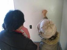 $音更町在住 建築士であり社長の 中谷彰 が仕事、生活を通じて感じたことを書いていきます。