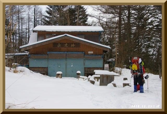 ロフトで綴る山と山スキー-1225_1128