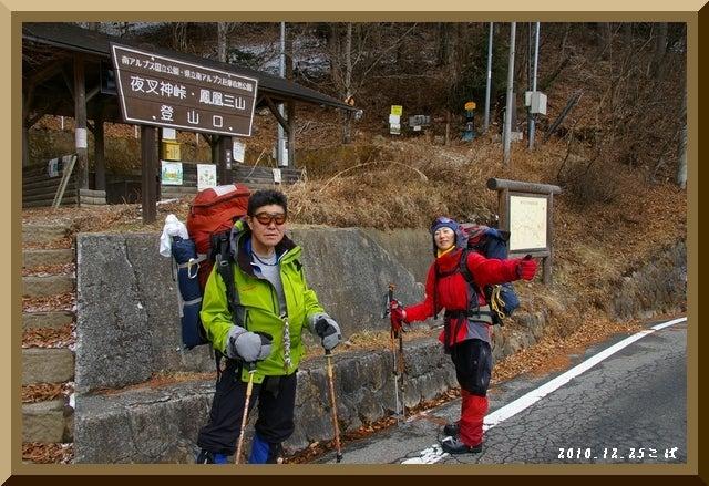 ロフトで綴る山と山スキー-1225_1208