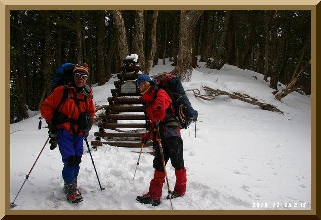 ロフトで綴る山と山スキー-1225_1010