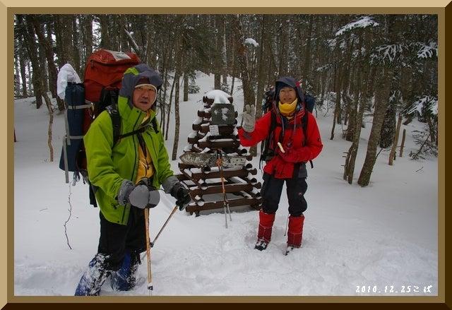 ロフトで綴る山と山スキー-1225_0839