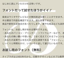$AKASHI活動記録/佐賀大学のポータルサイト「さだいのあかし」