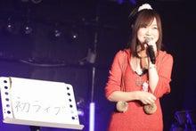利根川藍オフィシャルブログ「今日も藍してるッ」-t1.jpg