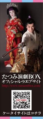 小泉ダイヤオフィシャルブログ「ダイヤグラフ」Powered by Ameba