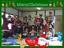 松戸&文京区 de  ベビーサイン♪ 【ベビーサインワオ!】★~Babysignswow!~★-クリスマス巣鴨2