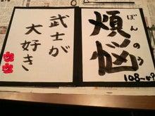 ☆★☆ジュエリーボックス☆★☆-2010123017180000.jpg