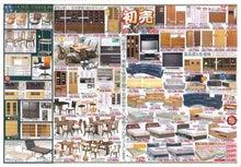 内山家具 スタッフブログ-初売り20110101202