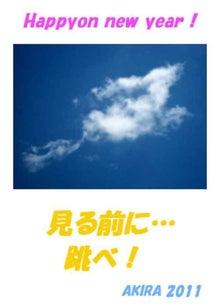 New 天の邪鬼日記-年賀状2011.jpg