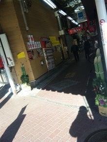 【シルバーアクセサリー】 横浜・六角橋 : きらり屋・レジェンド    のブログ-101231_121837.jpg