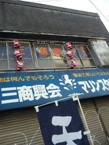 【シルバーアクセサリー】 横浜・六角橋 : きらり屋・レジェンド    のブログ-101231_121556.jpg