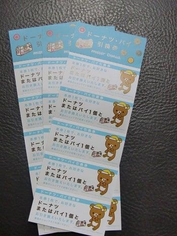 福岡発!開運ビューティーコロシアム