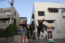 BOS Blog-飛躍の年に!!