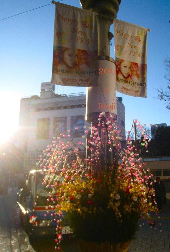 $∞最前線 通信-happy new year ryuji@shibuya 2011