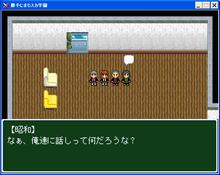 勝手にマジすか学園(AKB48のゲームを配布)-ラッパッパ