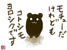 ヨコオタロウの日記-chu.jpg