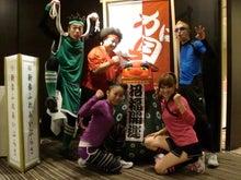 縄☆レンジャーランド-CIMG0468.jpg