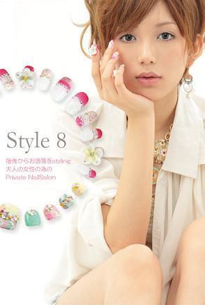 ◆指先からお洒落をstyling 『Private NailSalon Style 8』◆