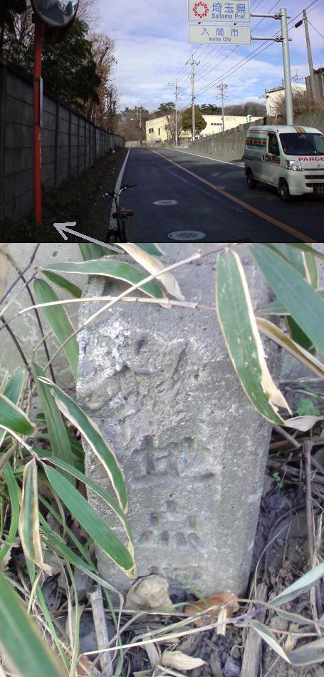 東京炭鉱(再訪)~所沢青梅線をポタリング、、、(2) | ゆるポタで ...
