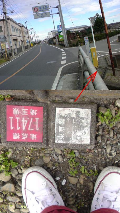 東京炭鉱(再訪)~所沢青梅線をポタリング、、、(2)   街歩きで ...
