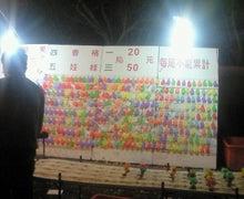 東京発~手ぶらで誰でも1からサーフィン!キィオラ サーフスクール&アドベンチャー ブログ-201101010259000.jpg
