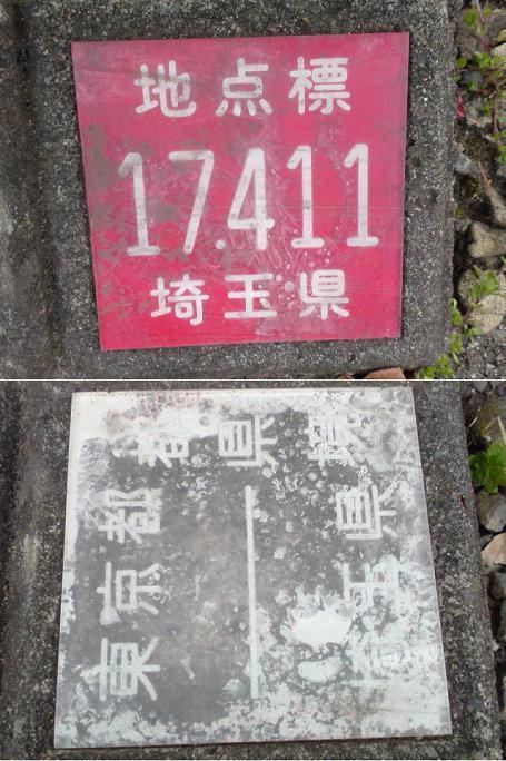 東京炭鉱(再訪)~所沢青梅線をポタリング、、、(3) | ゆるポタで ...