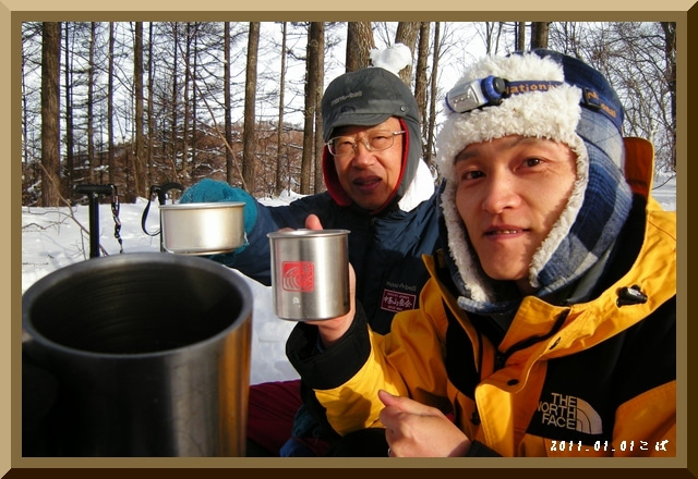 ロフトで綴る山と山スキー-0101_0840