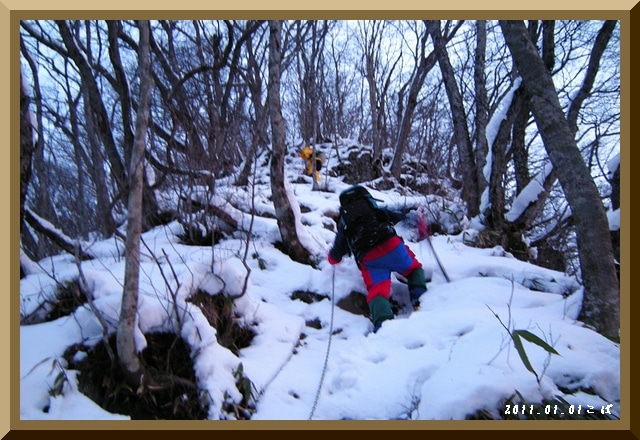 ロフトで綴る山と山スキー-0101_0644