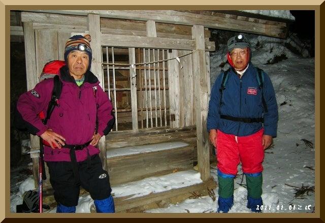 ロフトで綴る山と山スキー-0101_0554