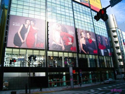 $∞最前線 通信-H&M 渋谷