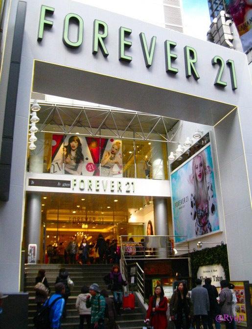 $∞最前線 通信-forever21 渋谷