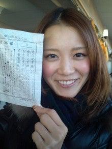 小松亜有オフィシャルブログ Powered by Ameba-F1010905.jpg