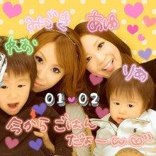 小松亜有オフィシャルブログ Powered by Ameba-image.jpg