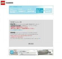 LEGO(R) CUUSOO 日本の駅舎シリーズ