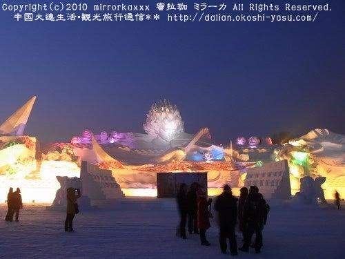 中国大連生活・観光旅行通信**-哈爾濱 ハルビン 太陽島国際雪の彫刻芸術博覧会