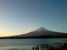 $1/1 世界で1番早い ツイッター駅伝! 日本を元気にするイベント #twekiden-2011元旦の富士山