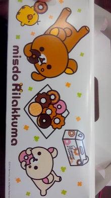 つの☆-201101022329000.jpg