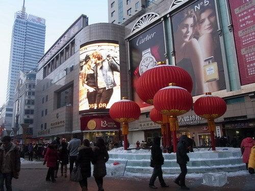 中国大連生活・観光旅行通信**-哈爾濱  紅軍街