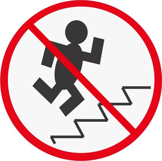 ヘッドマーク博物館 -階段暴走禁止サイン