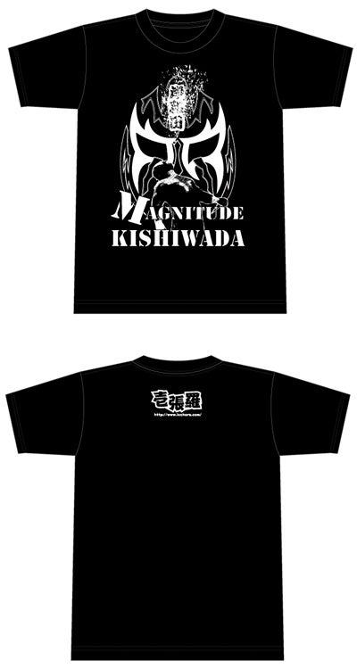 壱張羅ブログ-マグニチュード岸和田Tシャツ