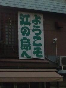 ☆あんりん☆のはっぴーとーく-☆あんりん☆のはっぴーとーく