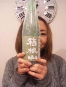 しげるオフィシャルブログ「しげるblog」by Ameba-110103_193730.jpg
