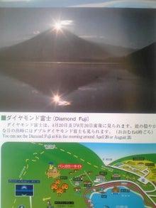 https://stat.ameba.jp/user_images/20110104/09/maichihciam549/42/e9/j/t02200293_0240032010961403916.jpg