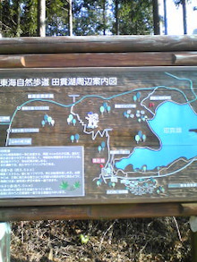 https://stat.ameba.jp/user_images/20110104/09/maichihciam549/e2/69/j/t02200293_0240032010961429930.jpg