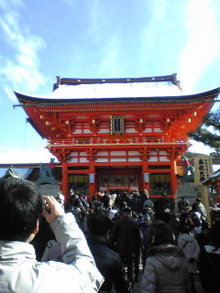 https://stat.ameba.jp/user_images/20110104/11/maichihciam549/71/7a/j/t02200293_0240032010961563991.jpg