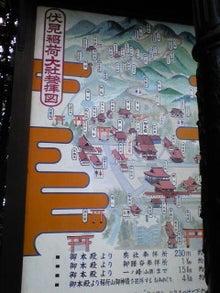 https://stat.ameba.jp/user_images/20110104/11/maichihciam549/f6/b3/j/t02200293_0240032010961564009.jpg
