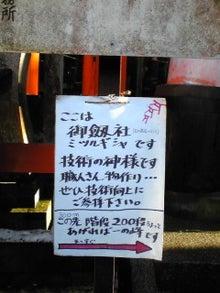 https://stat.ameba.jp/user_images/20110104/13/maichihciam549/af/6a/j/t02200293_0240032010961762208.jpg